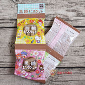 北陸_三麗鷗4連黑糖餅60g【0220零食團購】4902458004745