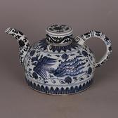 明宣德青花大鳳壺 仿明代全手工做舊瓷器古玩古董景德鎮古典裝飾