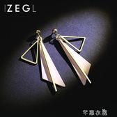 ZENGLIU韓國氣質幾何耳環女簡約三角形耳釘不規則耳墜個性耳飾品      芊惠衣屋