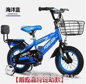 兒童自行車6-7-8-9-10-11-12歲童車中大童小學生男孩女孩山地 酷斯特數位3c YXS