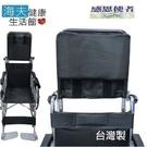 【海夫健康生活館】輪椅用頭枕 台灣製...