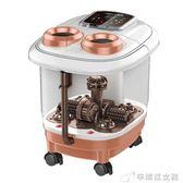 220v 足浴盆全自動按摩加熱養生洗腳盆熏蒸泡腳桶家用足療泡腳器 igo辛瑞拉