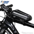 山地自行車包前梁包配件防水單車前包橫梁前掛包背包小包騎行後座 阿卡娜
