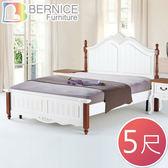 Bernice-愛麗絲5尺造型實木雙人床架