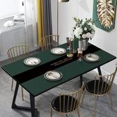 北歐防水防油防燙免洗pvc皮革桌布茶幾餐簡約桌墊【極簡生活】