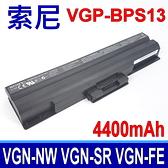 SONY VGP-BPS13 電池 VGP-BPS13AB VGP-BPS13AS VGP-BPS13B-H VGP-BPS13B/B VGP-BPS13B/Q VGP-BPS13B/S VGP-BPS13Q VGP-BPS13S VGP-BPS21