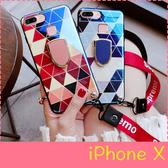 【萌萌噠】iPhone X (5.8吋) 創意藍光菱格紋保護殼 全包矽膠軟殼 個性支架 長短掛繩 手機殼 手機套