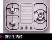 【PK廚浴生活館 】豪山爐架/豪山ST3002P爐架 /另有各類瓦斯爐架.