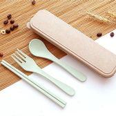 小麥纖維攜帶式環保餐具 筷子湯匙叉子三件套 =105951=