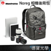 Manfrotto MB OL-BP-30 模組化雙肩後背包 Noreg 挪威系列 正成總代理公司貨 相機包 送抽獎券