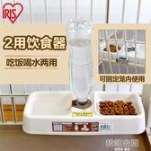 寵物食盆飲水喂食器兩用可固定籠子愛麗絲貓咪狗狗寵物用品 韓語空間