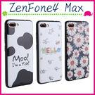 Asus ZenFone4 Max ZC...