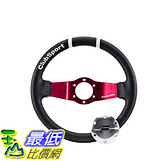 [106美國直購] ClubSport Wheel Rim Drift