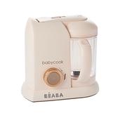【贈原廠收納包】奇哥 - BEABA - Babycook Solo 四合一副食品調理機