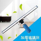 擦玻璃神器家用刮刀專業清洗餐桌刮子伸縮桿地板刮水器窗戶清潔刷 LX