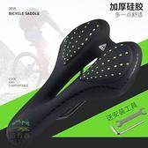 自行車坐墊腳踏車加厚硅膠座墊舒適軟車座鞍座配件【步行者戶外生活館】