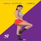 護具 涼感排汗鈦紫色護踝 GoAround  高彈力激能3D壓縮護踝(1入)醫療護具 排汗護踝  踝部支撐保護