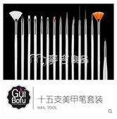 美甲工具美甲筆工具點鑽拉線指甲油DIY彩繪顏料雕花畫筆麥吉良品