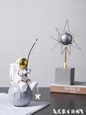 桌面擺件 創意宇航員擺件北歐輕奢家居現代客廳電視櫃裝飾品辦公桌面太空人 艾家