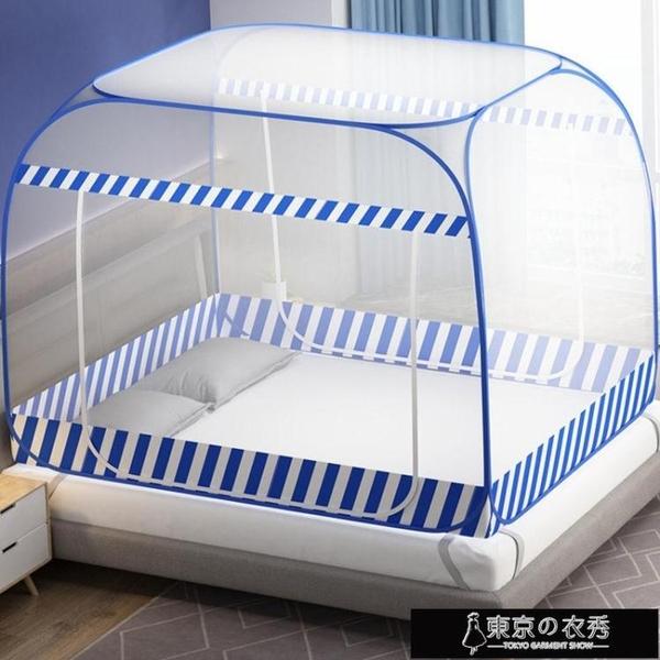 蚊帳蒙古包免安裝家用1.5米雙人床1.8m宿舍單人0.9M有底拉錬蚊帳【快速出貨】