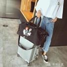 旅行包  牛津紡手提旅行袋登機包出差包徽章男士健身包女士瑜伽包大包 娜娜小屋