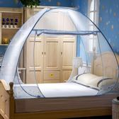 免安裝蚊帳雙門家用加密1.2米1.5 1.8m床雙人紋帳折疊蒙古包蚊帳DH