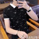 男士短袖T恤個性男裝春季2019新款翻領薄款體恤衫韓版POLO衫衣服 造物空間