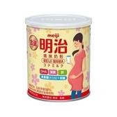 MEIJI 金選明治媽媽奶粉350g 【佳兒園婦幼館】