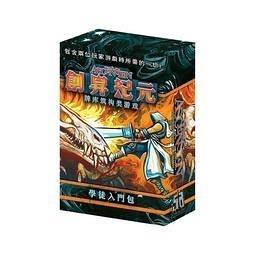 『高雄龐奇桌遊』 創昇紀元 學徒入門包 Ascension 繁體中文版 正版桌上遊戲專賣店