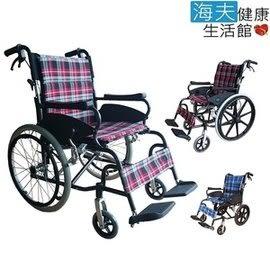 【海夫健康生活館】富士康 鋁合金 安舒系列 輕型輪椅 (FZK-151/251/351)