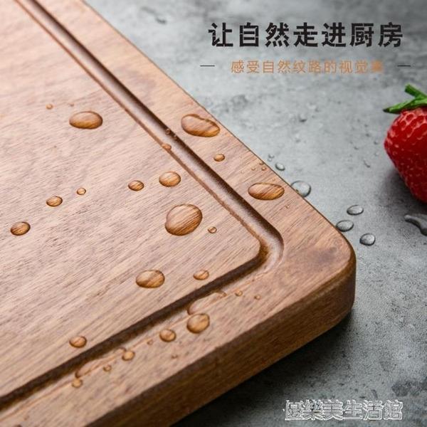家用實木牛排盤西餐盤沙比利牛排木板托盤餐廳木質牛扒木盤披薩板