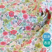 《齊洛瓦鄉村風雜貨》日本zakka雜貨 日本韓國製小碎花防水布料 北歐風防水除臭抗菌餐桌巾