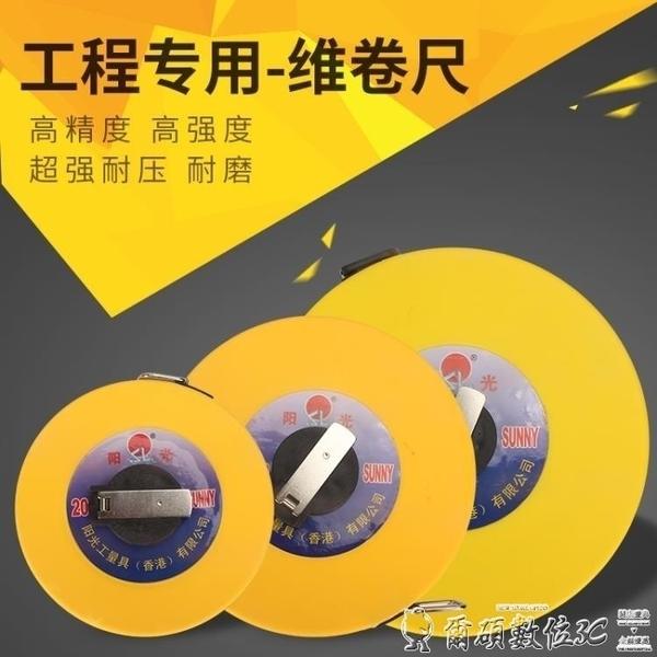 工業尺防水便攜式纖維鋼捲尺皮尺塑料軟尺盒尺皮捲尺50米30米20米工程尺-新品 爾碩 交換禮物