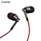 1MORE 1M301 好聲音 入耳式耳機 (中國好聲音)