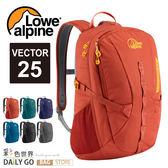 Lowe Alpine後背包包大容量筆電包休閒登山防潑水彩色世界5725