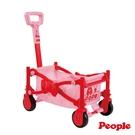 《 People 》POPO-CHAN的折疊式拖車 / JOYBUS玩具百貨