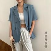 蔓柔夏季2020新款韓版百搭寬鬆開衫上衣中長款薄款短袖西裝外套女 酷男精品館