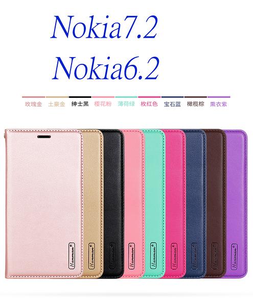 韓曼Minor米諾Nokia7.2翻蓋手機皮套Nokia6.2防摔保護套殼