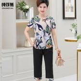 媽媽褲子 中老年女裝夏季短袖t恤媽媽夏裝兩件套中年40-50歲印花套裝七分褲