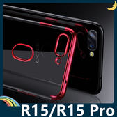 OPPO R15/R15 Pro 電鍍隱形保護套 軟殼 透明背殼 高透輕薄 防刮防水 全包款 手機套 手機殼 歐珀