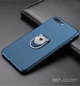 iPhone 6S PLUS 手機殼 超薄 原生 裸機 磨砂 硬殼 全包 防摔 保護殼 車載 磁吸 指環扣