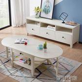 電視櫃 林氏木業北歐客廳可折疊簡易電視桌子儲物高款電視櫃茶幾組合DW1M igo 城市玩家