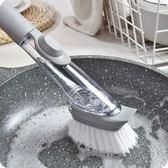 廚房自動加液洗鍋刷 長柄去污海綿刷塑料清潔刷洗碗洗鍋刷子   LannaS
