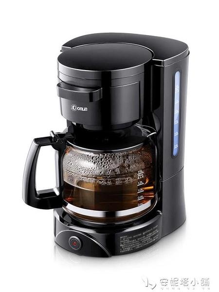 東菱黑茶煮茶器全自動蒸汽普洱電熱黑茶壺玻璃電煮茶壺家用蒸茶器ATF 母親節禮物