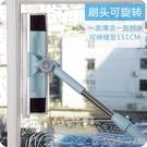 加長可伸縮桿玻璃清潔器刮水器家用擦窗器洗窗戶工具玻璃刮玻璃擦 印象家品