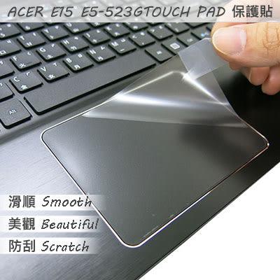 【Ezstick】ACER E5-523 G 系列專用 TOUCH PAD 抗刮保護貼