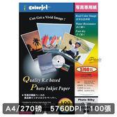 COLORJET RC高級珍珠面相紙 270gsm A4 100張 艷彩 CS-270S 相紙 270磅 日本相紙