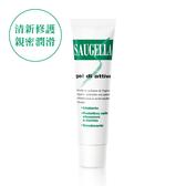 SAUGELLA 賽吉兒高效修護保濕凝膠-加強型30ml 【康是美】