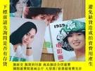 二手書博民逛書店罕見電影畫集(89年1)(90年10、6、2)Y423901