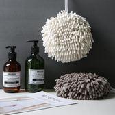 擦手球廚房速干毛巾擦手巾衛生間掛式擦手布